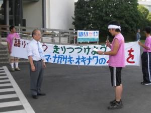 2008年、夏。核兵器廃絶と恒久平和を願い、 毎年活動しています。
