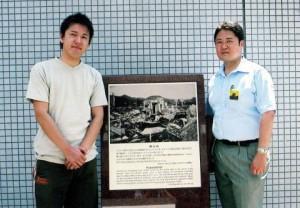 8月6日・広島原爆慰霊式典に千葉県代表団として参加。