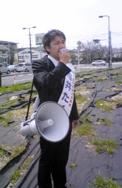 街頭演説画像